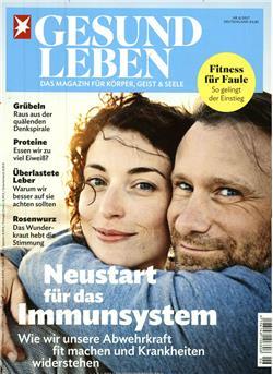 gesundheit zeitschriften abo gesundheit zeitschriften zeitungen magazine im abonnement bei. Black Bedroom Furniture Sets. Home Design Ideas