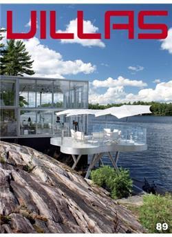 Architektur zeitschriften abo architektur zeitschriften for Architektur zeitschriften