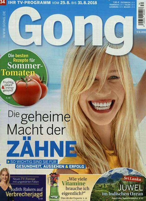 Gong-Abo