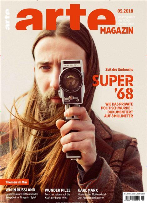 Magazin Abo arte magazin abo arte magazin probe abo arte magazin