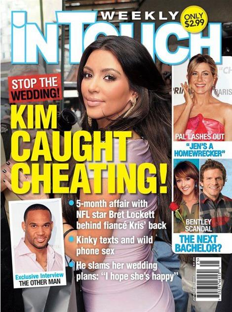Intouch-US-Abo