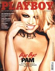 Playboy-Premium-Abo