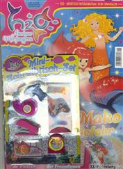 H2O-Abenteuer-Meerjungfrau-Abo