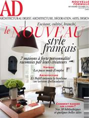 AD-Architectural-Digest-F-Abo