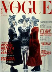 Vogue-Japan-Abo