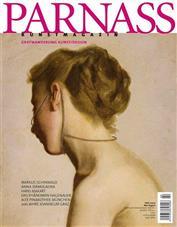 Parnass-Abo