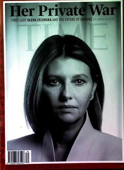 Time Magazine Abo